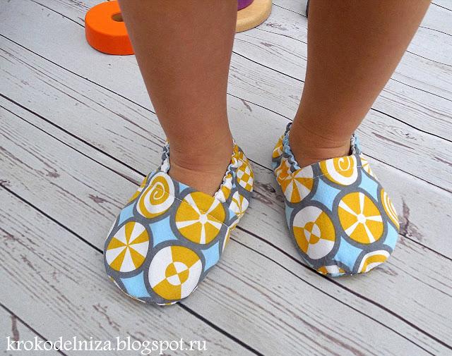 Обувь деткам