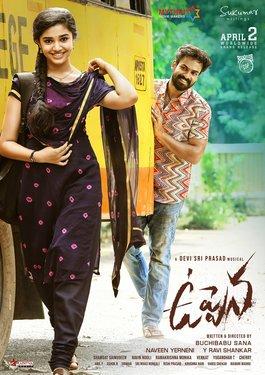 Panjaa Vaisshnav Tej, Krithi Shetty's Telugu movie Uppena 2020 wiki, full star-cast, Release date, budget, cost, Actor, actress, Song name, photo, poster, trailer, wallpaper