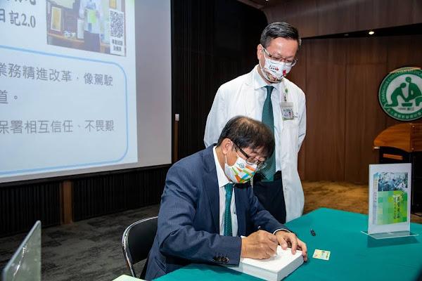 健保改革數位化 彰基邀健保署長李伯璋談病醫雙贏