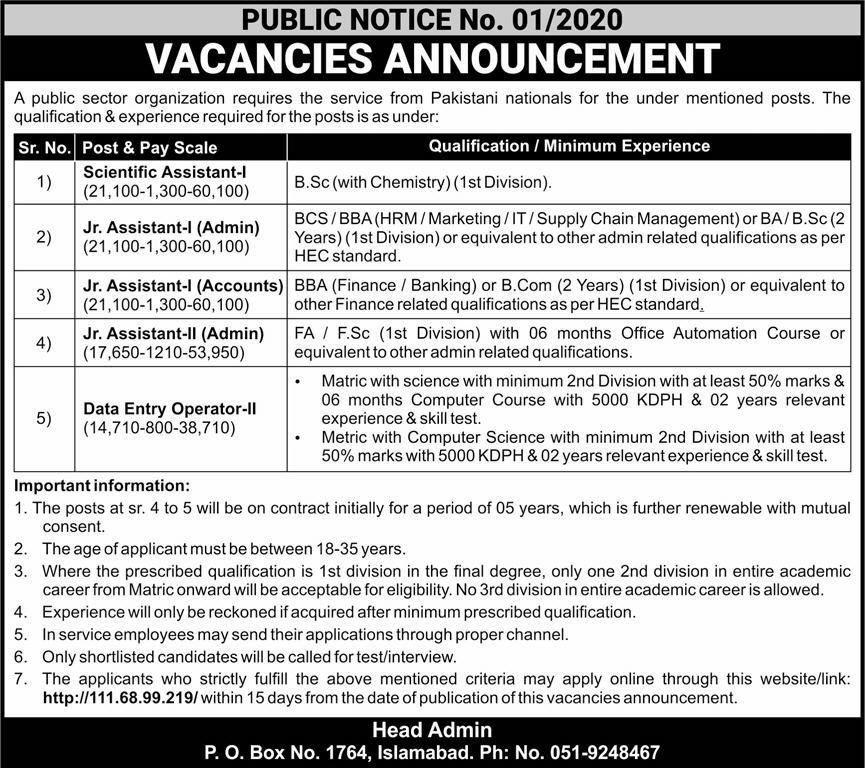 Public Sector Organizations Jobs 2020 For Data Entry Operator, Jr. Assistant & more