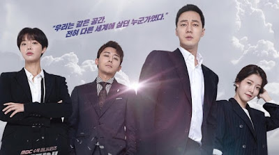 Terrius Behind Me, My Secret Terrius, Korean Drama, Drama Korea 2018, Drama Korea Terrius Behind Me, Korean Drama Terrius Behind Me, Poster Terrius Behind Me, K - Drama, Terrius Behind Me Cast, Pelakon Drama Korea Terrius Behind Me, So Ji Sub, Jung In Sun, Son Ho Jun, Im Se Mi, Kim Sung Joo, Eom Hyo Seop, Seo Yi Sook, Cho Tae Kwan, Kim Yeo Jin, Kang Ki Young, Nam Gyu Ri, So Ji Sub Drama, Best Drama, Review By Miss Banu, My Opinion, Ulasan Drama Korea Terrius Behind Me,
