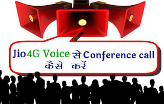 conference joi se kaise kare