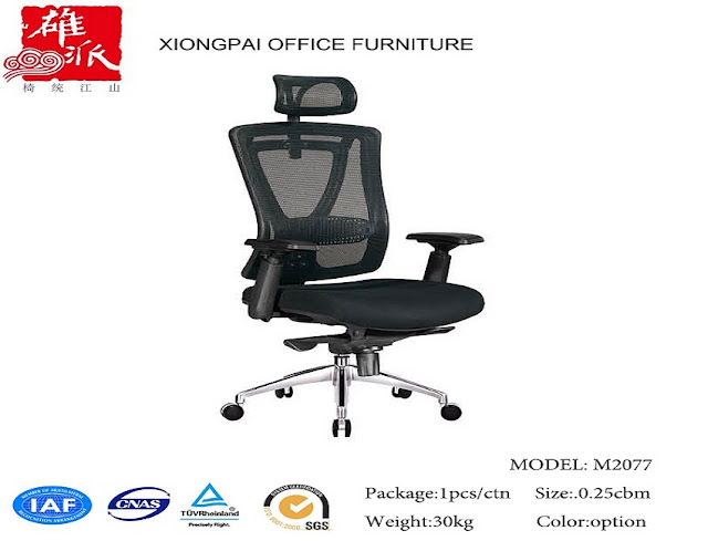 buying cheap ergonomic office chair China for sale