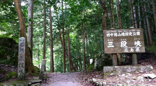 Board signs with Kanji or Hirigana text to guide or warn visitors who will enter the forest of Sandankyo valley.