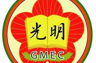 Lowongan Kerja Sekolah Guang Ming Pekanbaru Mei 2019