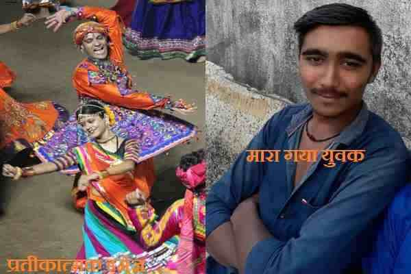 dalit-yuvak-killed-in-bhadrania-village-anand-district-gujarat-news