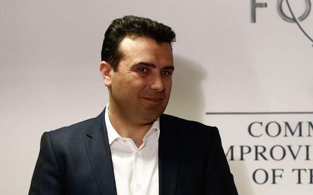 Ζάεφ: Στα «μακεδονικά» όλη η επίσημη επικοινωνία με την Ε.Ε.
