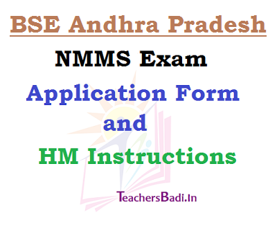 NMMS Exam Application Form,HM Instructions