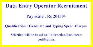 Data Entry Operator Recruitment - Government of  Delhi