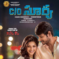 C/o Surya (2017) Telugu Movie Audio CD Front Covers, Posters, Pictures, Pics, Images, Photos, Wallpapers
