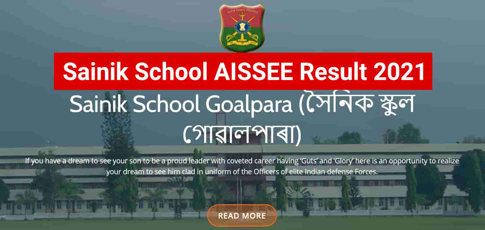 AISSEE Result 2021
