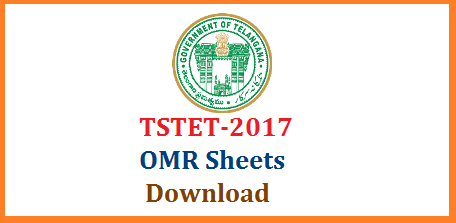 TSTET-2017 Telangana TET OMR Sheets for Paper I and Paper II Download Fee Payment Telangana State Teachers Eligibility Test 2017 OMR Sheet for Paper I and Paper II Download at TET Official Website www.tstet.cgg.gov.in Telangana TET 2017 held on 23th July 2017 Results OMR Sheet Download @tstet.cgg.gov.in | How to Download OMR Sheet for Paper I and paper II Step by Step process | Ho wto Pay Fee to Download OMR Sheet for Telangana State teachers Eligibility Test 2017 Know here tstet-2017-telangana-tet-omr-sheets-downloadfor-paper-I-II-fee-payment-process