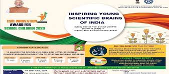 Council of Scientific and Industrial Research (CSIR) Innovation Award for School Children /2020/06/CSIR-Innovation-Award-for-School-Children.html