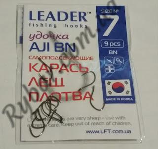 Leader AJI BN №7