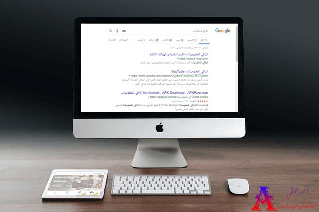 جوجل تختبر استخدام خطوط كبيرة في صفحة نتائج البحث
