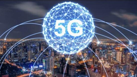 Maior leilão da história trará o 5G ao Brasil