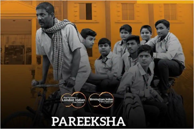 Prakash Jha's Pareeksha Movie Review
