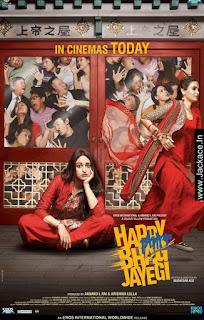 Happy Phirr Bhag Jayegi First Look Poster