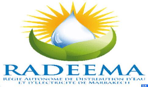 Concours Recrutement RADEEMA 2020 (40 postes)