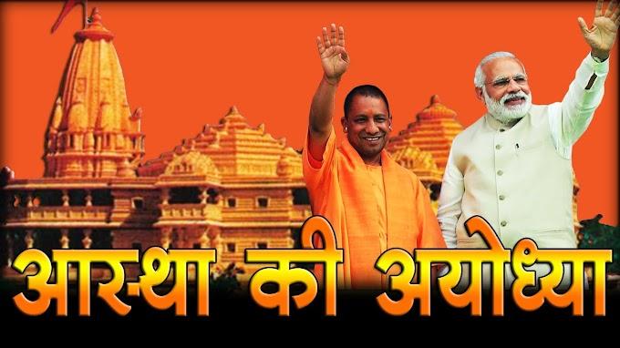 बीजेपी सांसद ने पूछा कब बनेगा राम मंदिर, राजनाथ सिंह ने दिया ये जवाब ?..