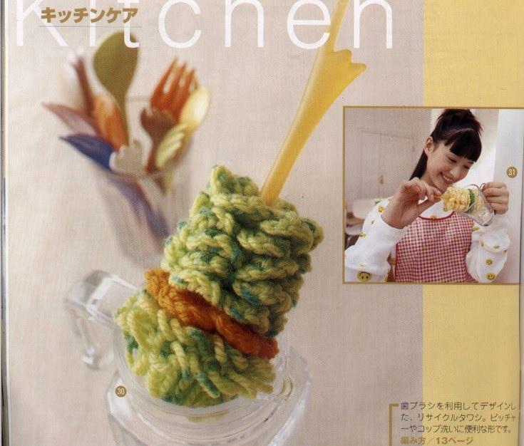 Accesorios para la Limpieza de Crochet
