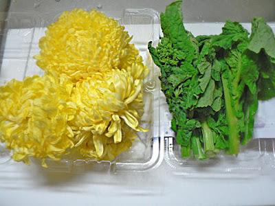 菊と菜の花