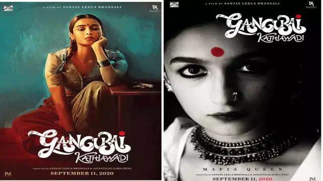 Gangubai Kathiawadi (2020) Release Date, Cast, Official Trailer