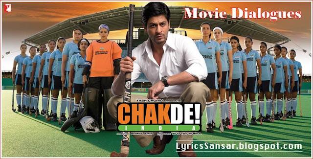 Chak De India Movie Best Promo Dialogues By Shahrukh Khan