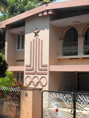 символ Олимпиады-80 на доме в Индии