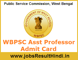 WBPSC Assistant Professor Admit Card 2017