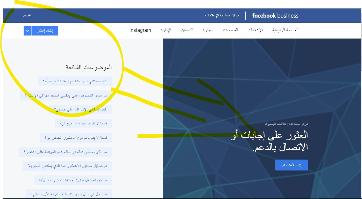 فيسبوك,فيس بوك,فك حظر رابط موقعك بفيس بوك,الربح من الانترنت,طلب فك حظر رابط على فيسبوك,تم حظر رابط موقعي على الفيس بوك,فك حظر,الفيس بوك,سيو 2020,الربح من النت,فك الحظر,فك الحظر عن موقعك في الفيس بوك,جوجل ادسنس 2019,فك حظر الموقع من الفيسبوك