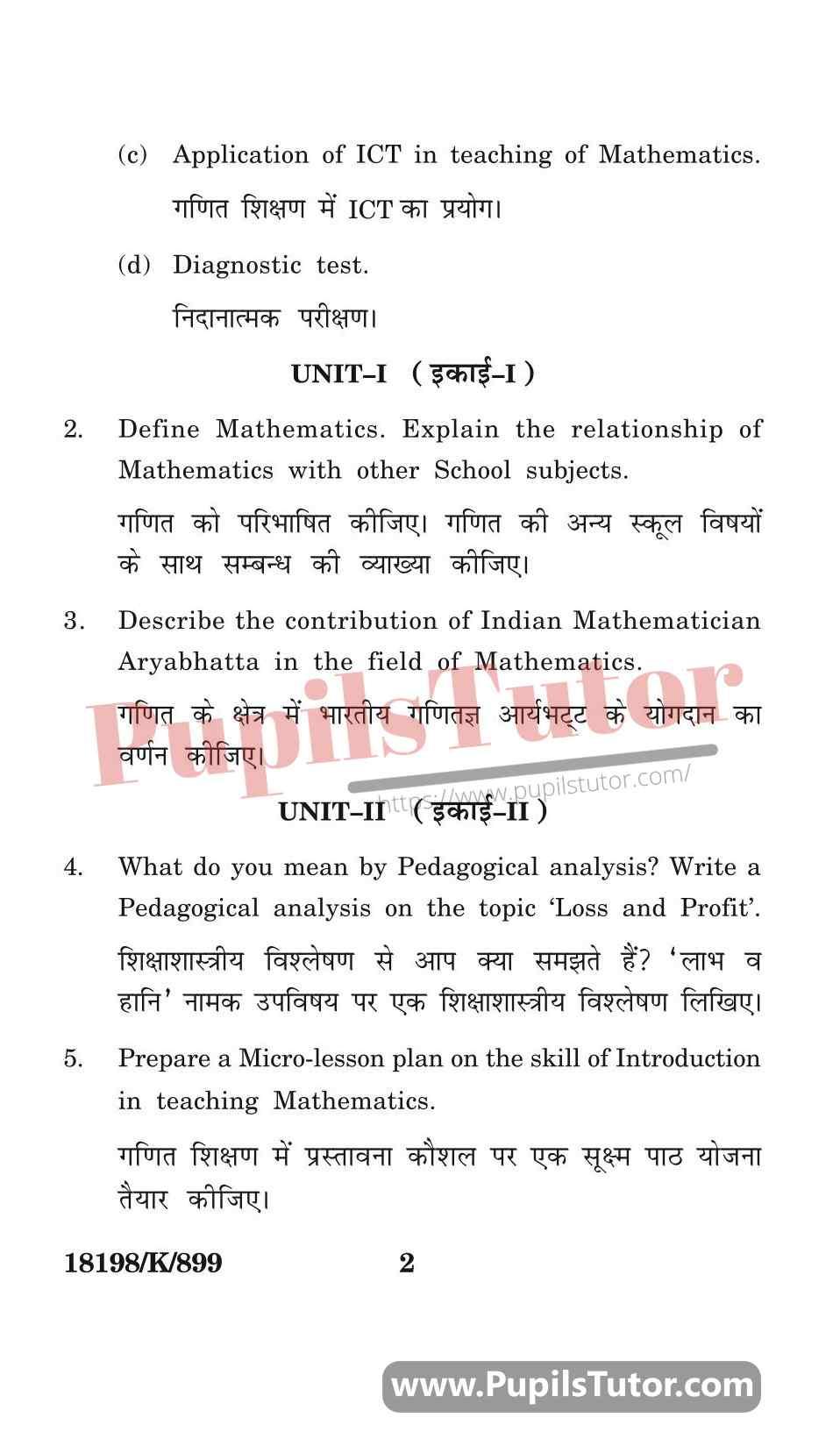 KUK (Kurukshetra University, Haryana) Pedagogy Of Math Question Paper 2020 For B.Ed 1st And 2nd Year And All The 4 Semesters In English And Hindi Medium Free Download PDF