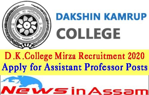 DK College Mirza Recruitment 2020