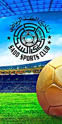 اجمل خلفيات شاشة نادي السد القطري Al Sadd SC للجوال/للموبايل