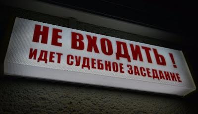 Суд Ивановской области СОЦПРОФ