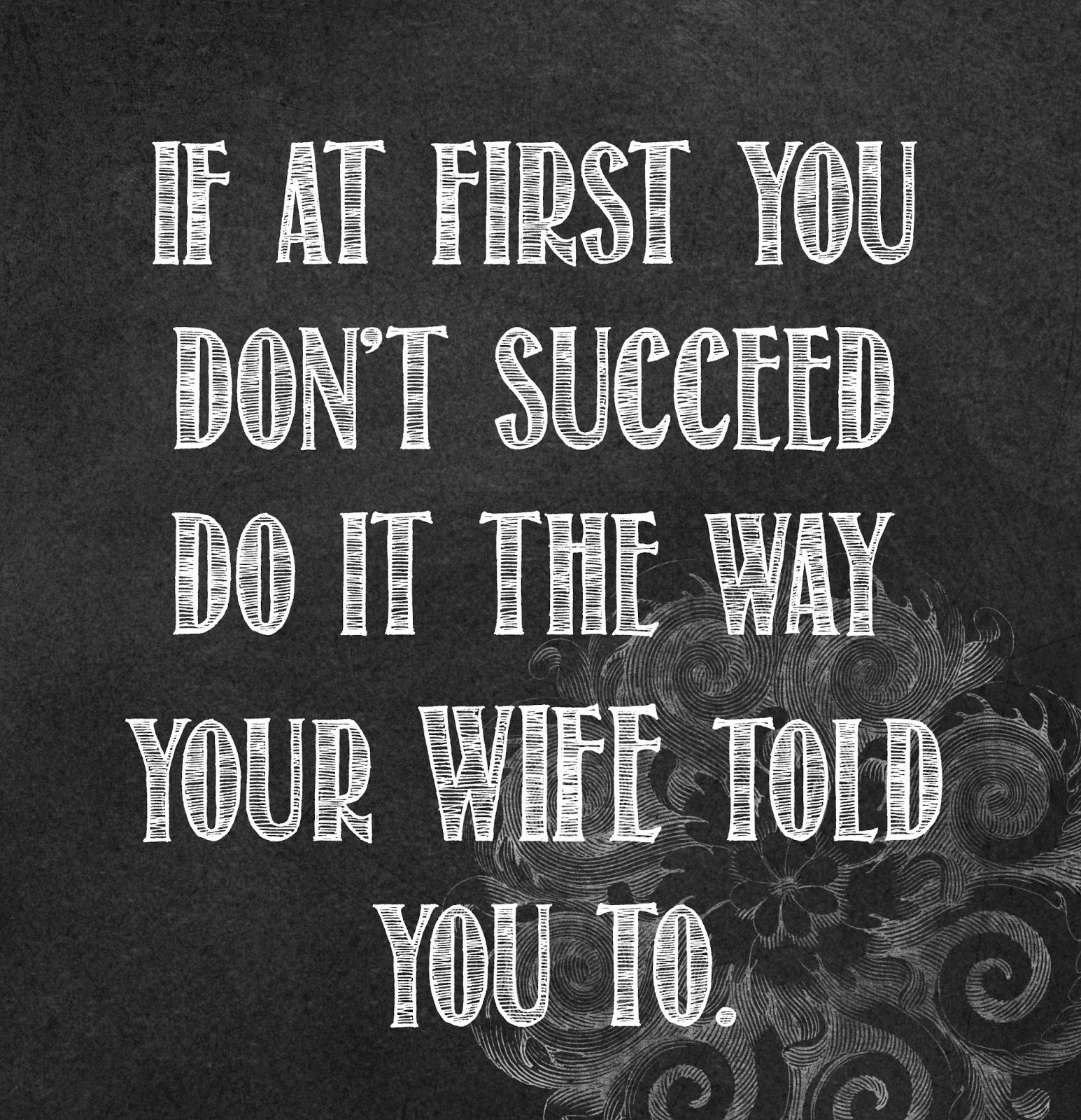 If At First You Don T Succeed