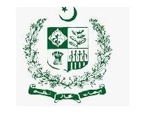 Public Sector Organization PSO PO BOx No 144 Latest Jobs 2021
