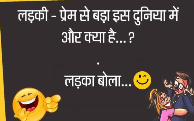 Hindi Sex Teacher Student