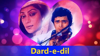 Darde dil darde jiger lyrics in hindi