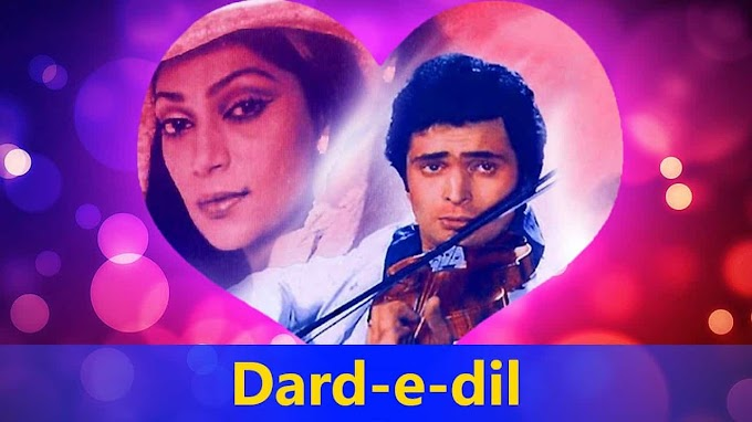 Darde dil darde jiger lyrics in hindi