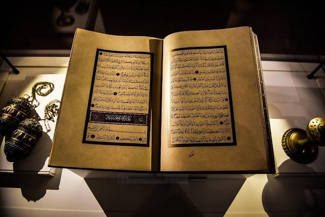 Sumber-Sumber Tafsir Alqur'an Menurut  Ahlussunnah Wal Jamaah
