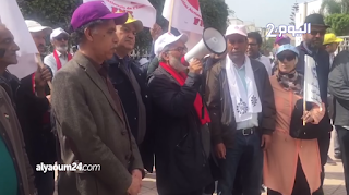 تارودانت بريس - Taroudantpress :الأساتذة يجتجون أمام مديرية تعليم الرباط ويجددون رفض مقترحات الحكومة