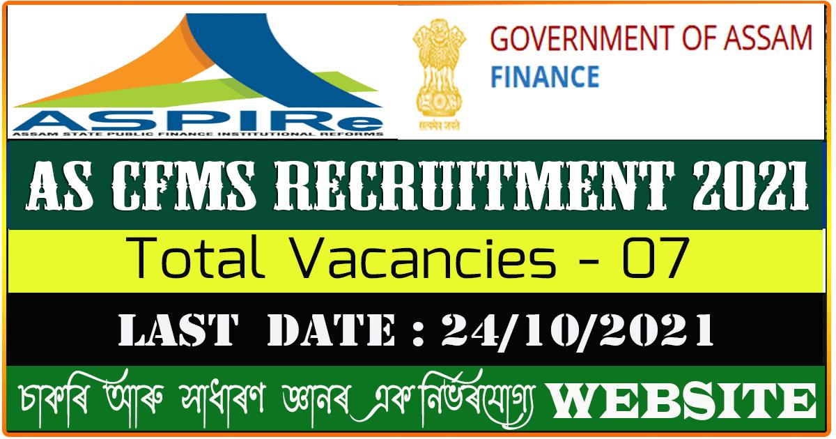 Assam CFMS Recruitment 2021