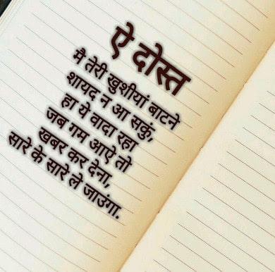 funny jokes in hindi hot