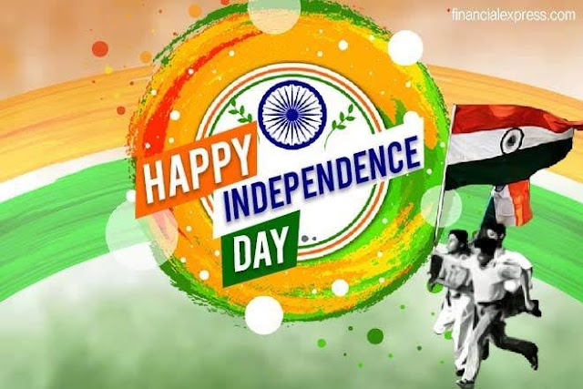 Happy Independence Day 15 August 2019 and Raksha Bandhan WhatsApp viral wishing script for blogger
