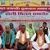 सन्त राम सुभीख के सपनों को पूरा करने के लिये एकजुट होंः राम आसरे