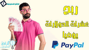 service@int'l.paypal.com l'histoire de paypal paypal moneypaypal è rintracciabile paypal è sicuro tra privati paypal è visa o mastercard paypal è immediato paypal è gratuito paypal o que ê paypal ê seguro o que ê paypal paypal france paypal free paypal founder paypal frais paypal friends and family paypal free fire paypal france contact paypal fees transfer fnac paypal f-secure blocks paypal f&f paypal meaning f&f paypal fee paypal f&f chargeback paypal f&f vs g&s paypal f&f refund paypal f&f payment f&f option paypal paypal f&f dispute paypal generator paypal gift card paypal gratuit paypal generator account paypal gift paypal google play paypal gagner argent paypal generateur paypal germany paypal generator 2019 paypal g&s fee paypal g&s fee calculator paypal g&s calculator paypal g&s fee uk paypal g pay paypal g&s meaning paypal g&s vs f&f paypal g cash paypal g&s fee canada paypal help paypal hack paypal hold paypal help center paypal here paypal historique paypal hack - $500 in 30 seconds paypal hacked accounts with passwords paypal hotline paypal histoire paypal h&m code h&m paypal payment h&m paypal belgique h et m paypal h&m paiement paypal h for hype paypal b&h paypal paypalmobile.h' file not found paypal h&m gutschein paypal inscription paypal icon paypal paypal maroc cih paypal morocco paypal maroc شرح paypal maroc 2019 paypal mastercard paypal ma paypal maroc contact my paypal account m.paypalcom m paypal account m paypal login paypal m'a preleve 2 fois paypal m'a débité paypal m commerce paypal manager paypal number paypal nepal paypal nous ne pouvons pas traiter votre demande pour l'instant. réessayez plus tard paypal netflix paypal numero paypal nous n'avons pas pu confirmer votre identité paypal number usa paypal number us paypal negative balance paypal new account in paypal account paypal n'a pas encore accepté paypal n'accepte pas mon iban paypal n'accepte pas mon compte bancaire paypal n'accepte pas ma carte paypal n de telephone paypal n'accepte pas ma carte visa paypal n'enregistre pas ma carte paypal n'accepte pas ma carte mastercard paypal ouvrir un compte paypal owner paypal one touch paypal on hold paypal official site paypal opladen paypal offre paypal opposition paypal ou paylib paypal on amazon o paypal é seguro o paypal é pago o paypal cobra taxa o paypal aceita cartão de débito o paypal parcela o paypal cobra alguma taxa o paypal é gratuito o paypal parcela compras internacionais o paypal converter dolar em real o paypal é seguro mesmo paypal österreich paypal ödeme paypal överföring paypal öffnen paypal ödeme alma paypal överför till bankkonto paypal ödeme yapma paypal österreich hotline paypal österreich kontakt paypal öffnungszeiten paypal ö ö ticket paypal paypal png paypal payflow pro paypal payoneer paypal payment paypal pro paypal premier paypal problem paypal personal vs business paypal free money p paypal phone number p paypal customer service phone number p paypal online shopping paypal p/e ratio paypal p/e s&p paypal rating paypal p konto paypal p.iva paypal p nummer paypal qatar paypal quebec paypal question paypal quels sont les frais paypal quitte libra paypal quel age paypal qu'est ce que c'est paypal quelle carte paypal que es q paypal initiative paypal q es paypal q coin paypal q money paypal q system iniciativa q paypal amex paypal project q paypal q-dots paypal initiative q paypal paypal refund paypal resolution center paypal ryanair paypal remboursement paypal reclamation paypal refuse ma carte visa paypal recharger paypal register paypal recevoir de l'argent paypal retour paypal *r s com r shiny paypal booth paypal r-18 paypal r kioski paypal r&d r www.paypal.com/de/help what are paypal fees reddit r paypal paypal r-18 paypal spain paypal skype number paypal sign up paypal sandbox paypal solde paypal support email paypal send money paypal shopify is paypal s paypala na karticu is paypal free paypal s'inscrire paypal s'identifier s'inscrire paypal particulier s'enregistrer paypal paypal s.a r.l. europe paypal _s-xclick paypal s&p rating paypal to payoneer paypal to neteller paypal to western union paypal to bitcoin paypal to paypal fees paypal transaction fees paypal to cih paypal to alipay t