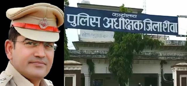 rewa-sp-office- 24 घंटे के भीतर अपहृत व्यवसायी को पुलिस ने खोजा, आरोपी गिरफ्तार- Rewa News