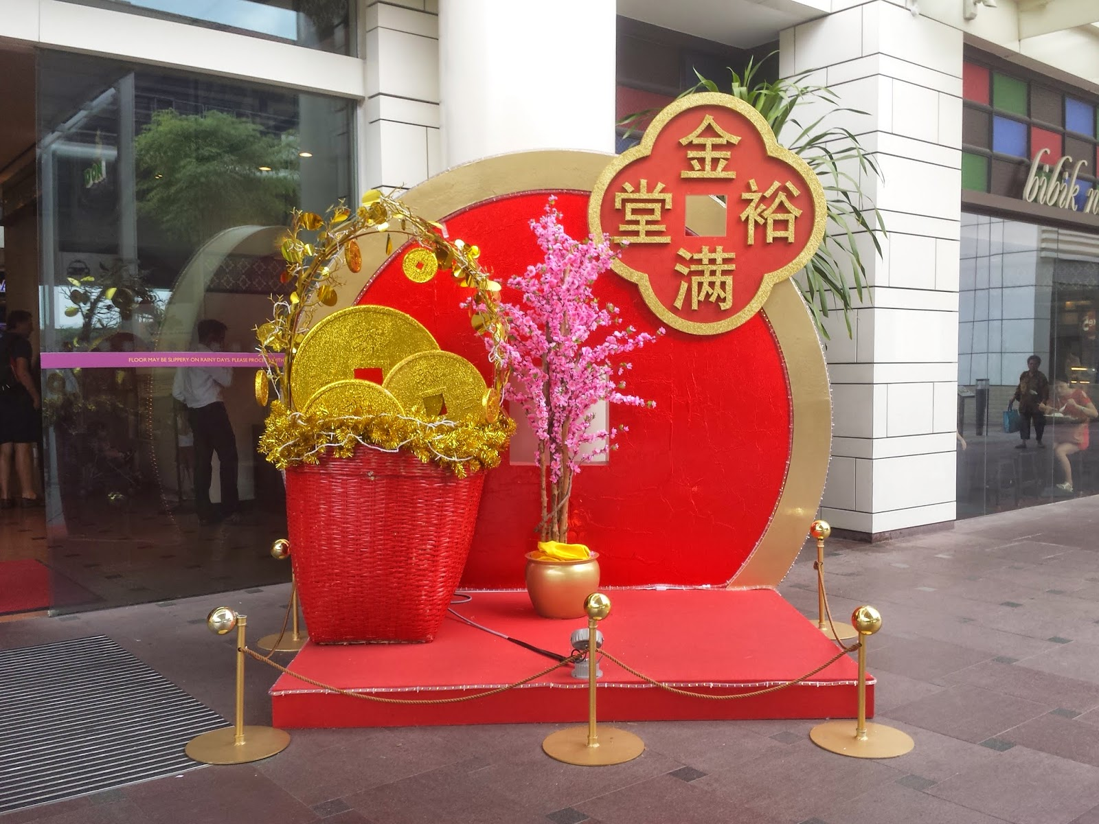 Somewhere in Singapore Blog: Chinese New Year decorations ...