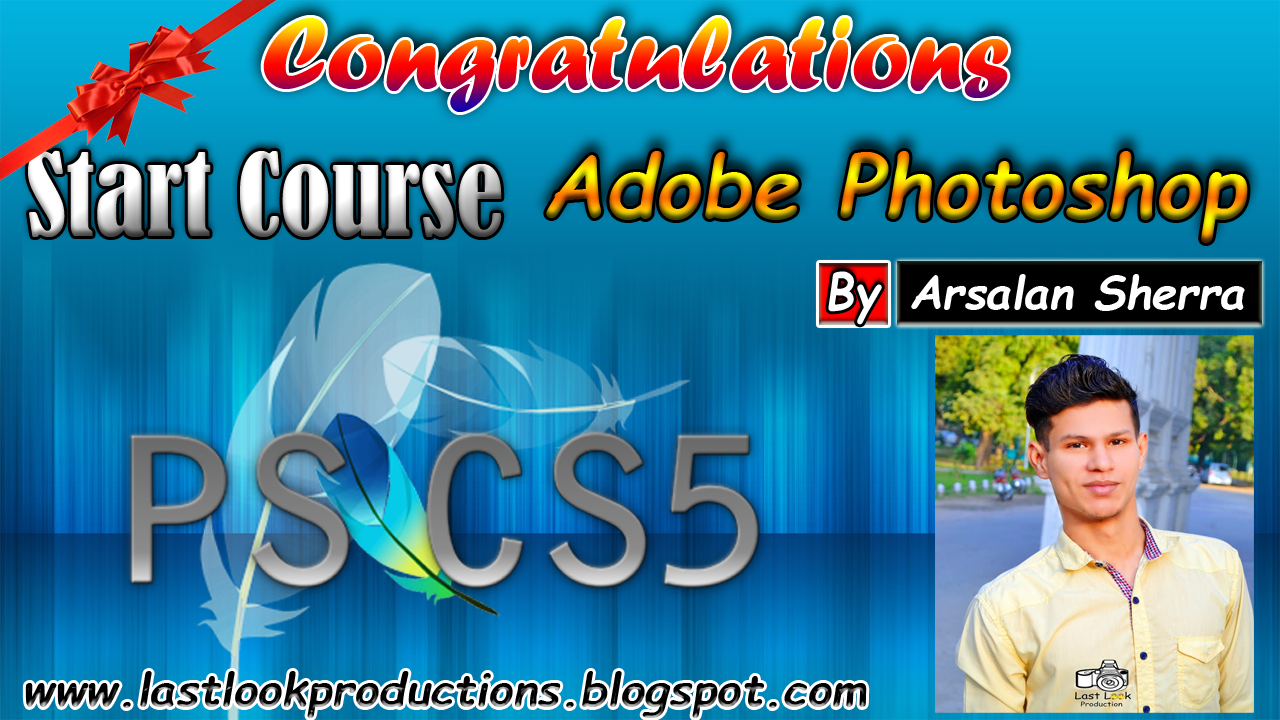 Adobe photoshop cs5 free learn complete course 2017 basic to adobe photoshop cs5 cover baditri Images